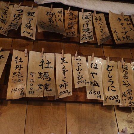 Gatsuyashimasaki Photo