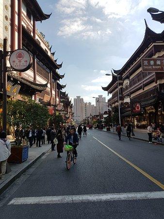 上海旅游咨询服务中心(豫园)张图片
