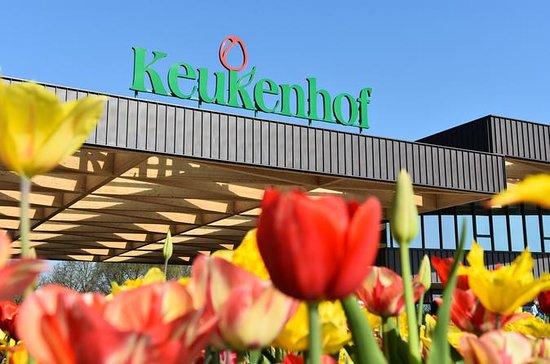 Excursión de un día a Keukenhof...
