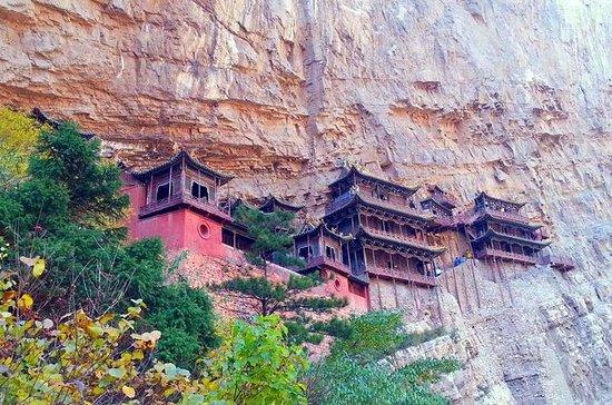 大同、太原、平遥、北京からの鄭州を含む7日間の山西遺産旅行
