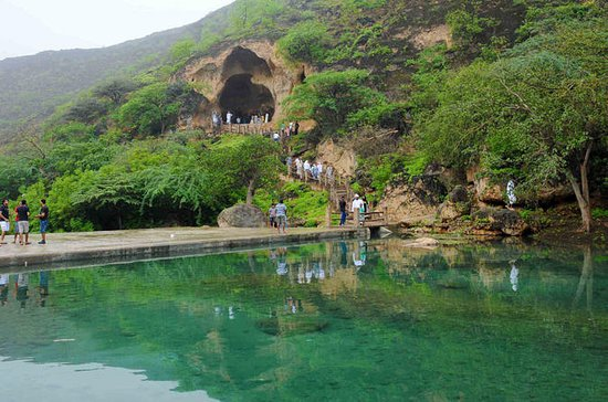 East of Salalah  day trip