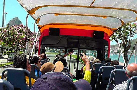 Rio de janeiro: City Tour Panorâmico