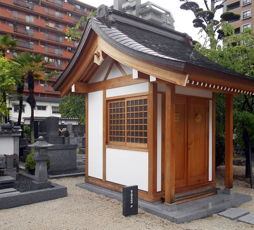 Choenji Temple照片