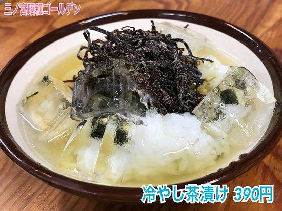 Minasama Sakaba Tachinomi Showa Golden Sannomiya照片