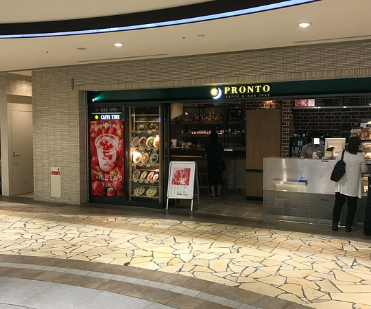 Il Bar Amu Plaza Hakata : プロムナードから覗き込んだ店内