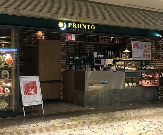 Il Bar Amu Plaza Hakata : プロムナードから見たサービスカウンター