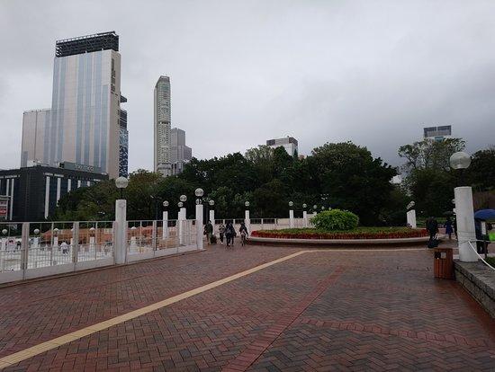 สวนเกาลูน: Rotunda