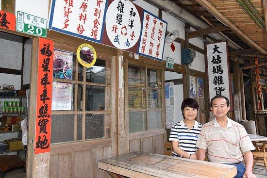 Fenqi Hu Old Street
