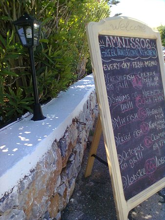 """Amnissos Residence: Отдельное от """"всё включено"""" меню ресторана Amnissos"""