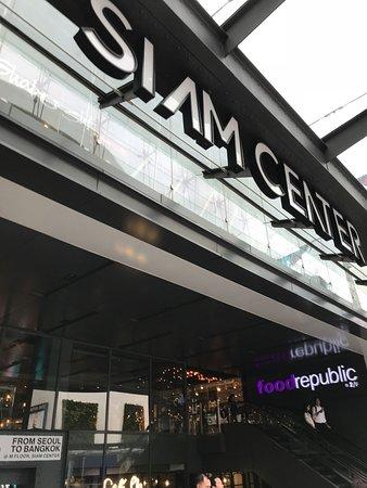 สยามเซ็นเตอร์: Siam Centre