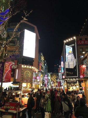 MySeoulTrip: Cartoline da Seoul, Corea del Sud