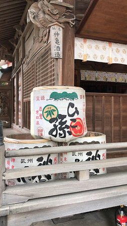 """ศาลเจ้า ทานาขิ: 神亀酒造(埼玉県蓮田市)奉納 """"ひこ孫"""" (2018/05/26)"""