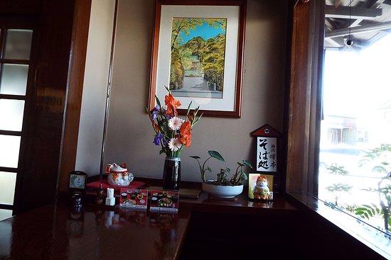 Minemoto Soba Fujisawa: 店内の飾り。