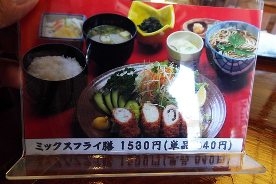 Minemoto Soba Fujisawa: ミックスフライ膳。