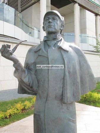 Monument to Sherlock Holmes and Dr. Watson: Sherlock Holmes & Dr. Watson at the British Embassy