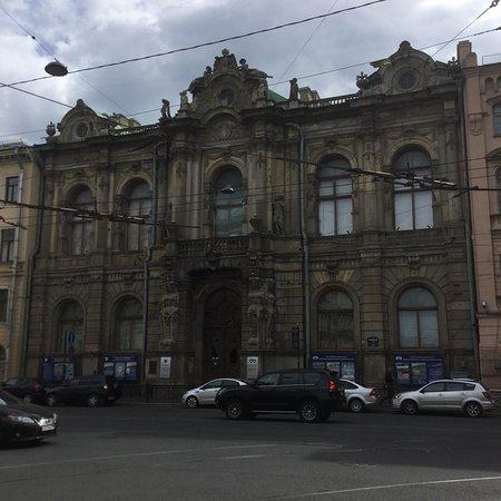 Princess Yusupova palace: Дворец княгини Л.И. Юсуповой на Литейном проспекте, 42