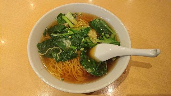 Hau Hau Tei: 雲吞麺