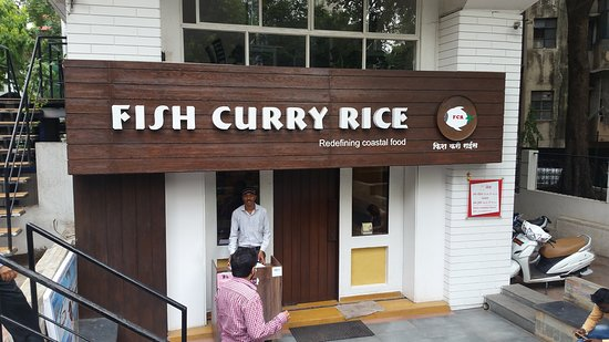 Fish Curry Rice : Entrance is at a lower level