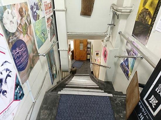 Gallery Kawafune