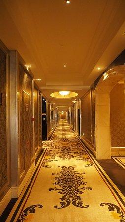 InterContinental Lhasa Paradise : corridor