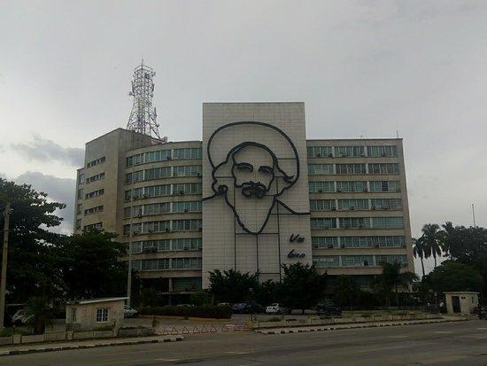 Plaza De La Revolucion: 広場写真2