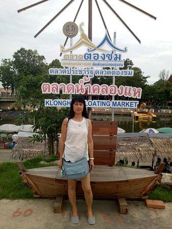 Khlong Hae Floating Market Photo
