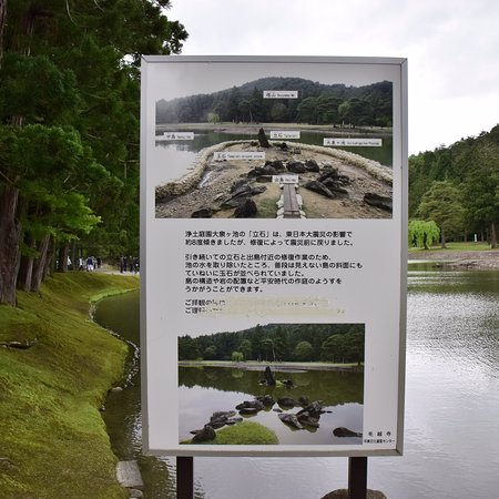 Motsu-ji Temple: photo1.jpg
