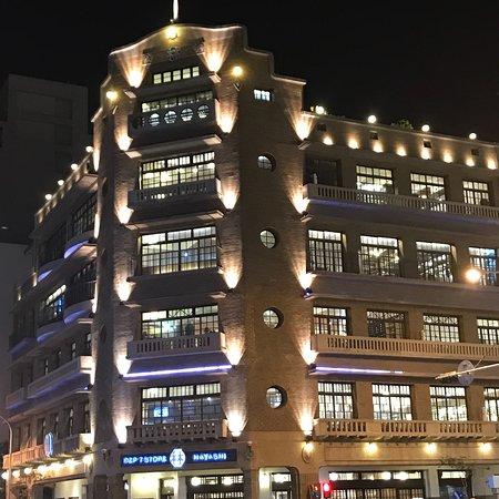 Hayashi Department Store ภาพถ่าย