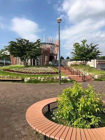 Kuragaike Park: 展望台