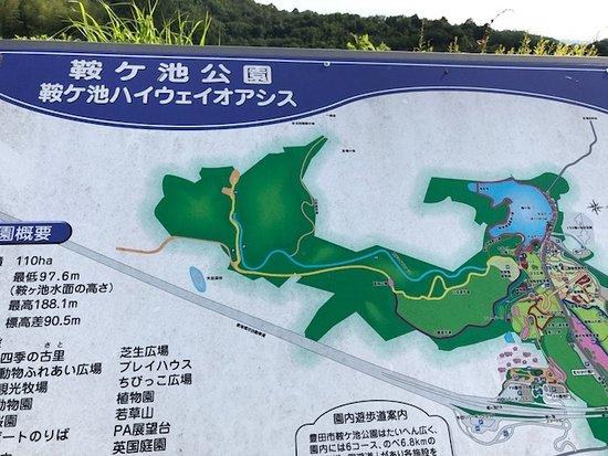 Kuragaike Park: 鞍ヶ池公園地図
