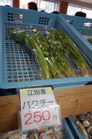 Hakko Gakuen Farm Market, Original Deli Products ภาพถ่าย
