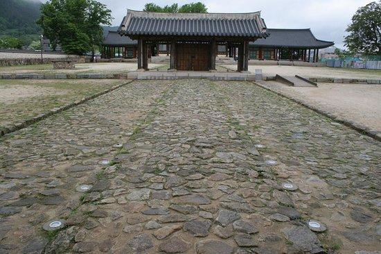 Naju Geumseonggwan : 錦城館
