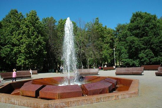 Resort Park Staraya Russa