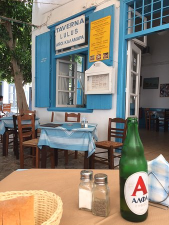 Taverna Lulus: Simplicity is what is is and what you get.