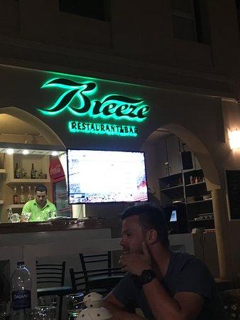 Breeze Restaurant & Bar - El Gouna: terrasse