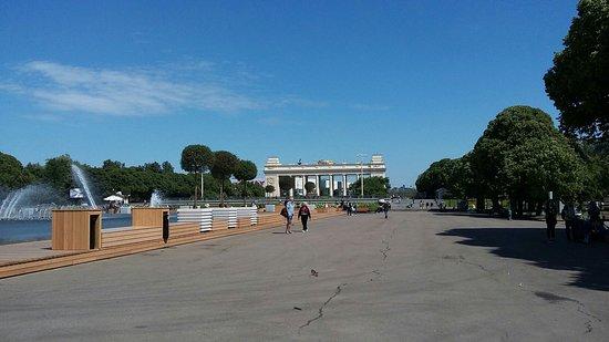 Gorkiy Central Park of Culture and Recreation: Ц. Парк культуры и отдыха им. Горького
