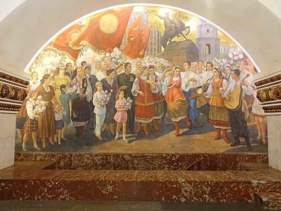 Moscow Metro: Киевская