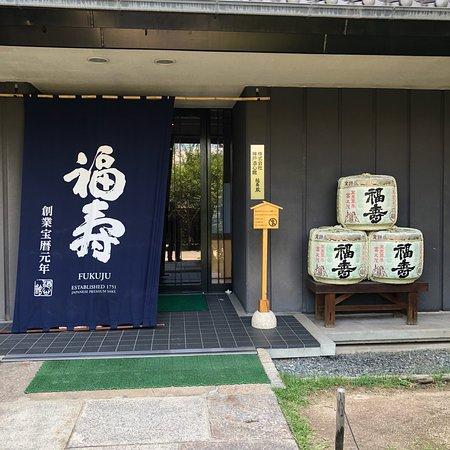 Kobe Shu-shin-kan Breweries Photo
