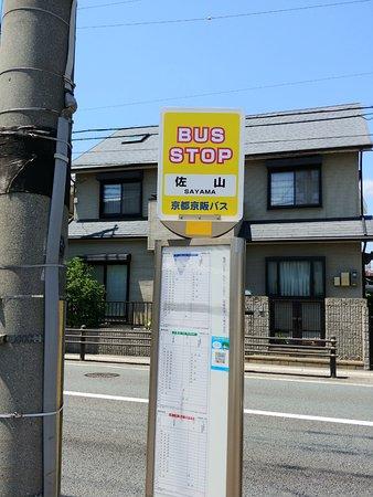 Sanju: お店の前のバス停。