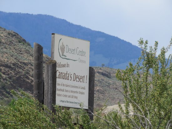 Desert Centre: Look for this sign