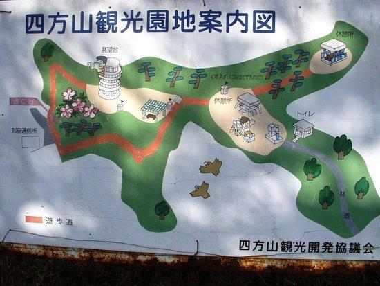 Yamamoto-cho, Japan: 四方山の案内図です。