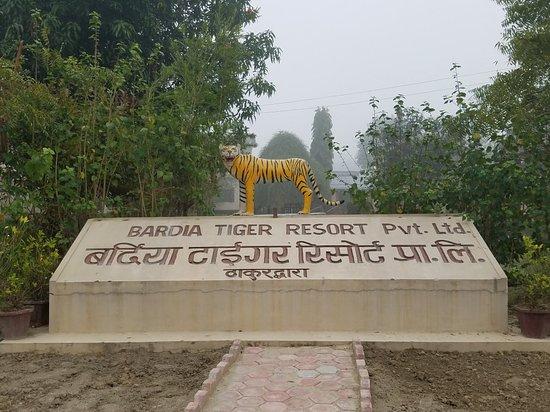 Bardia National Park, Nepal: 20180215_091018_large.jpg
