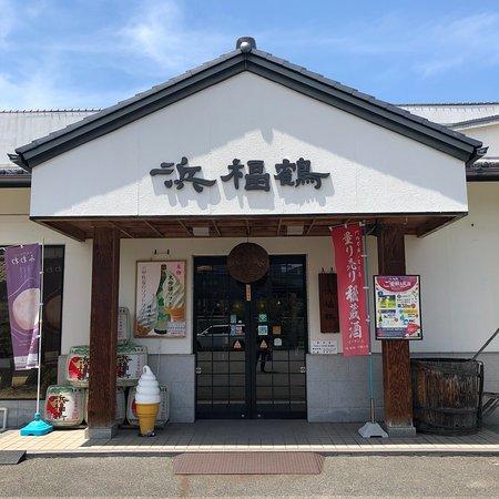 Sakuramasamune Kinenkan Sakuraen