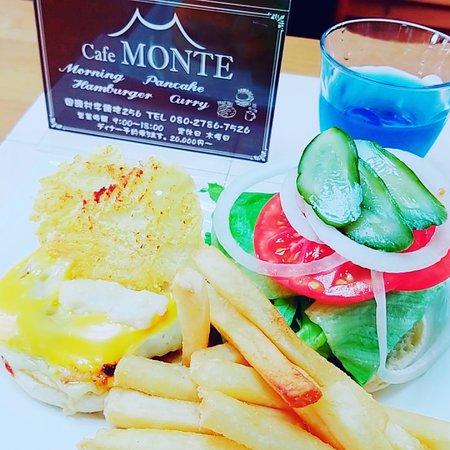 Cafe Monte: カフェモンテ やんぼるKINGバーガー