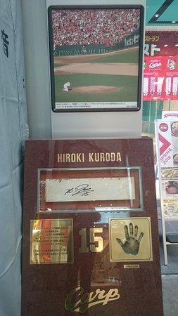 Pitcher Kuroda Hiroki Memorial Plate