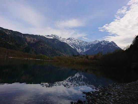 Taisho Pond ภาพถ่าย