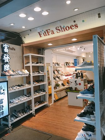 FuFa Shoes Taipei - Ximen