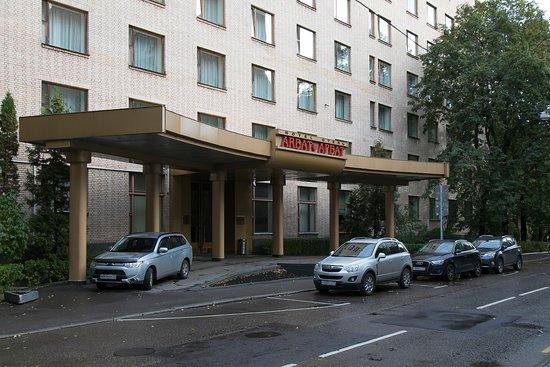 Arbat Hotel: Вход в отель