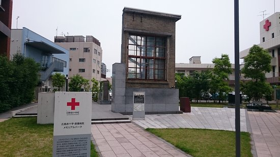 Atomic Bomb Window Frame Monument