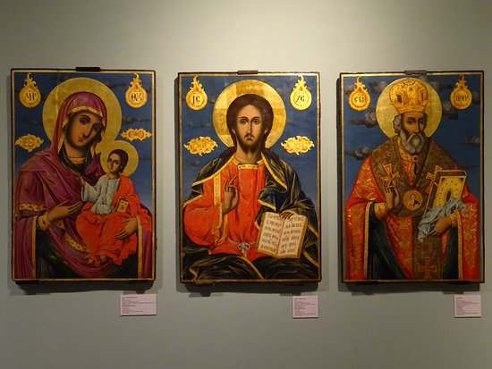 National Museum of History: Icons